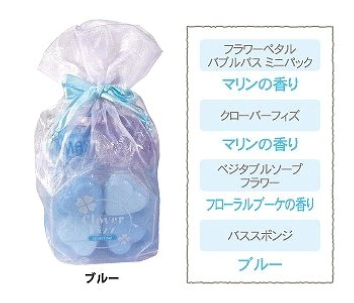 くすぐったい甘美な提案するグレイス バスギフト ブルー 6個セット