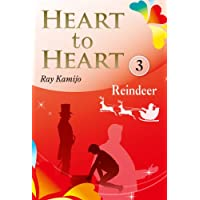 HEART to HEART 3: トナカイ