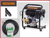 工進 高圧洗浄機 JCE-1408U (固定式) 農業用エンジン式高圧洗浄機 (ディスクフィルター付) (吐出延長ホース10m付)