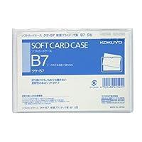 コクヨ カードケース クリアケース 軟質タイプ 塩化ビニル B7 クケ-57