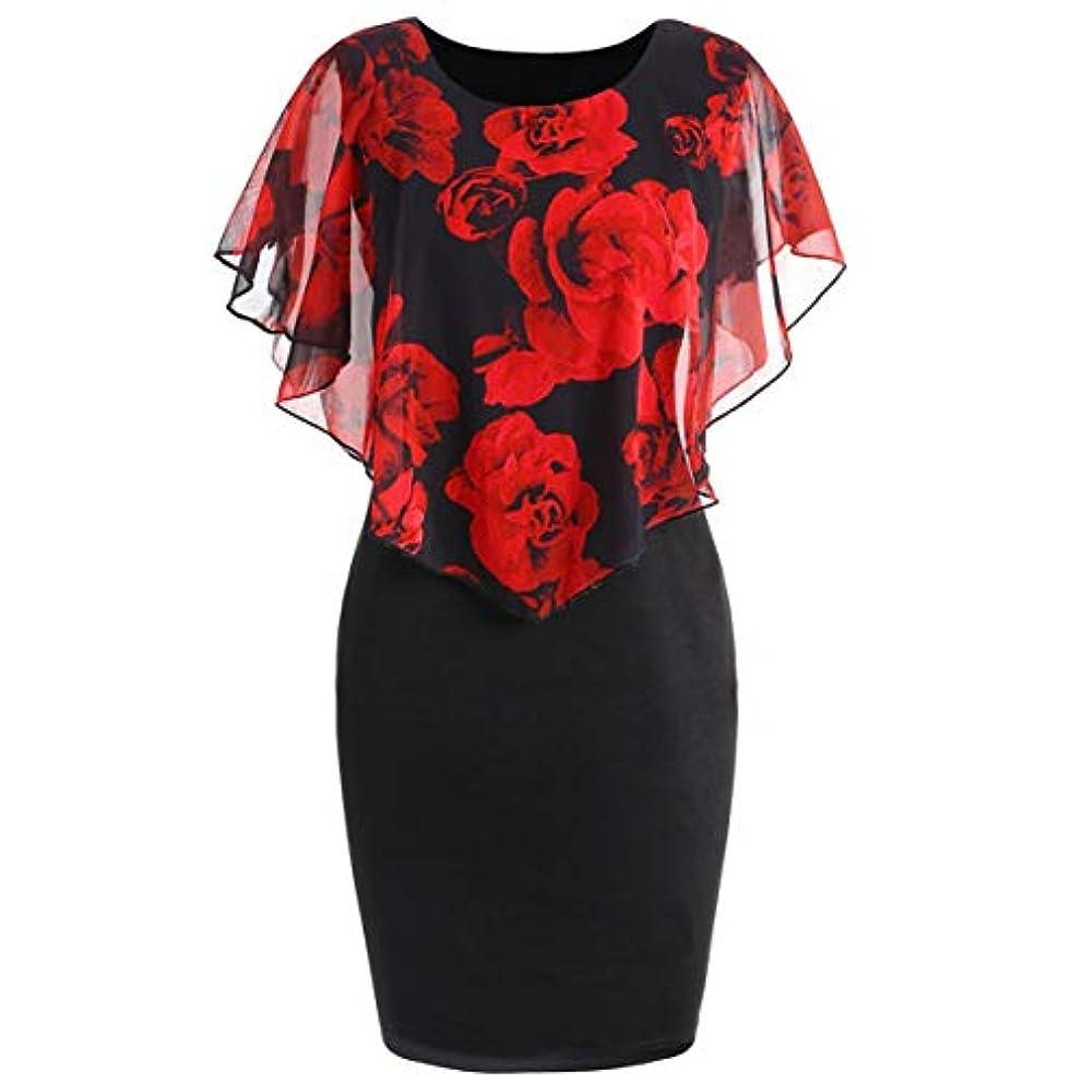 熱意ミントハングファッションフローラルプリントポンチョドレスエレガントOネックサマーレディドレスセクシーパッケージヒップガールズドレス偽2ピース女性ドレス-レッドS