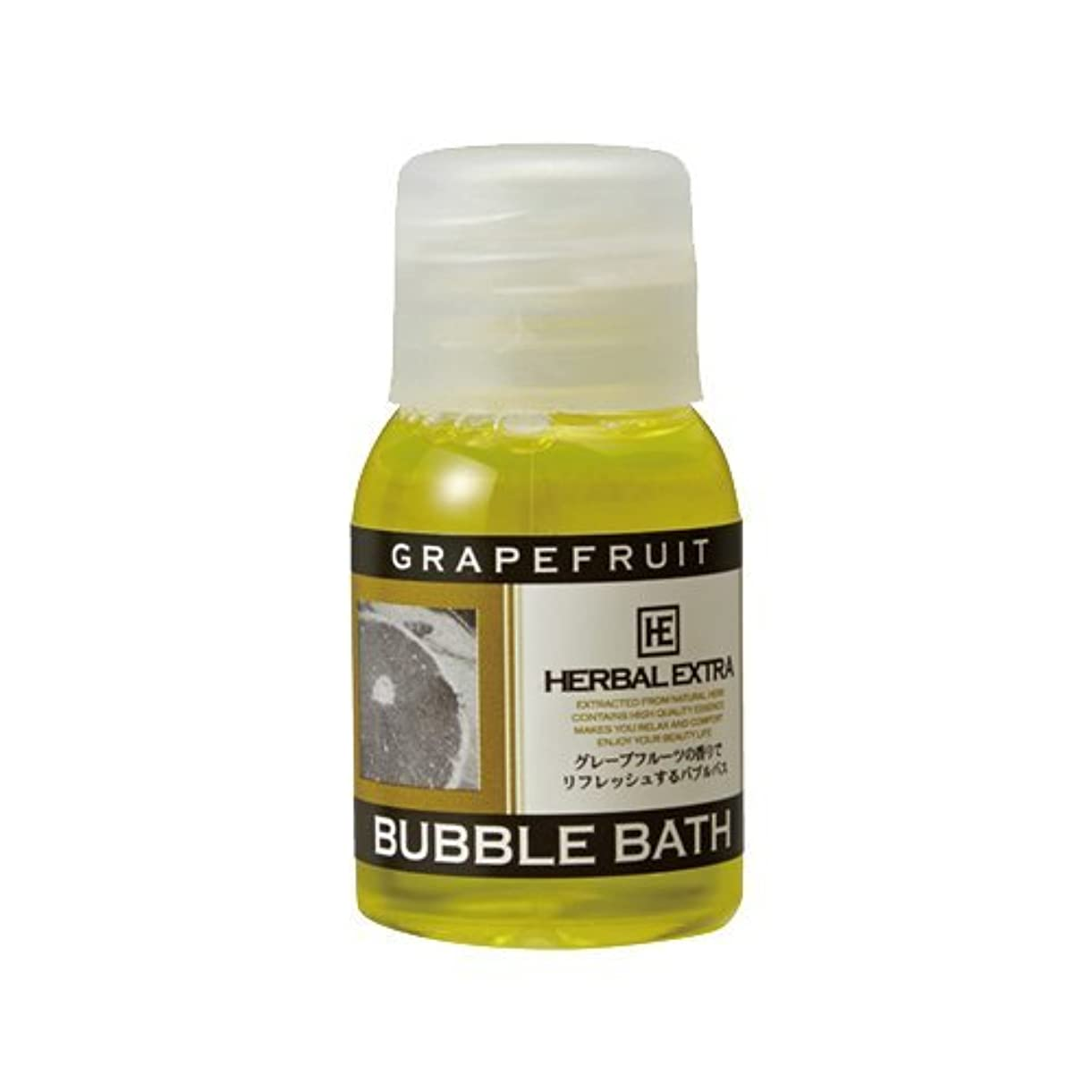 攻撃的トーン不調和ハーバルエクストラ バブルバス ミニボトル グレープフルーツの香り × 80個セット - ホテルアメニティ 業務用 発泡入浴剤 (BUBBLE BATH)