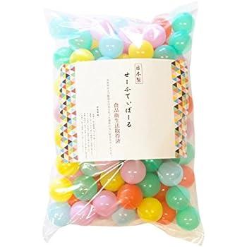 パピー 日本製 セーフティ ボール 100個 (食品衛生法取得済)