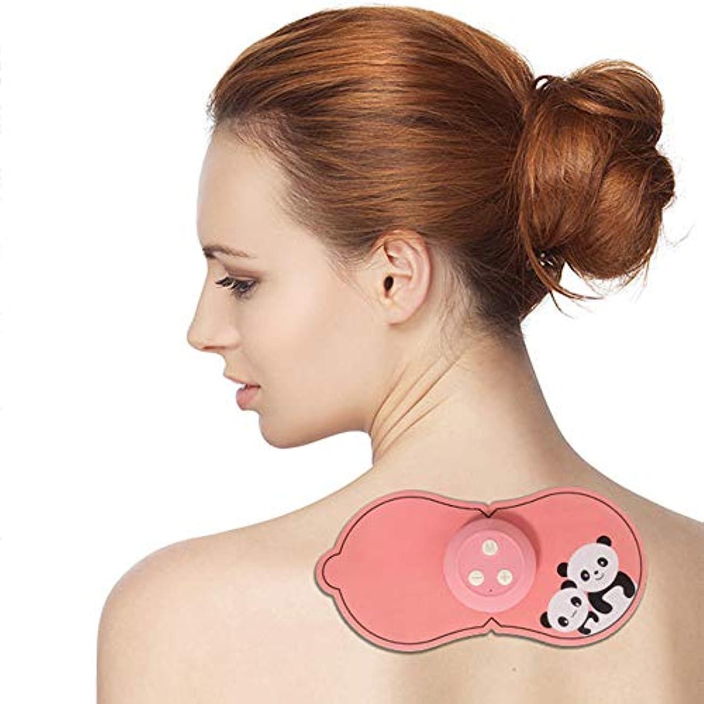 発音するこねるオーロックカラーボックス頸部マッサージペースト - 多機能チャージパルスマッサージ - ミニリラックスショルダーネックショール - ウエストバック頸椎 - 大衆と頚椎のケア,Pink