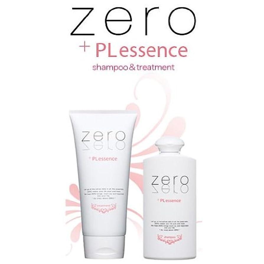 三見つける変換するzero+PLessenceシャンプー&トリートメント 奇跡の美髪体験~「馬プラセンタ」で頭皮をスキンケア!