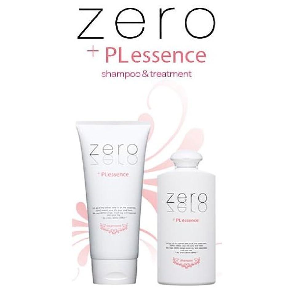 zero+PLessenceシャンプー&トリートメント 奇跡の美髪体験~「馬プラセンタ」で頭皮をスキンケア!