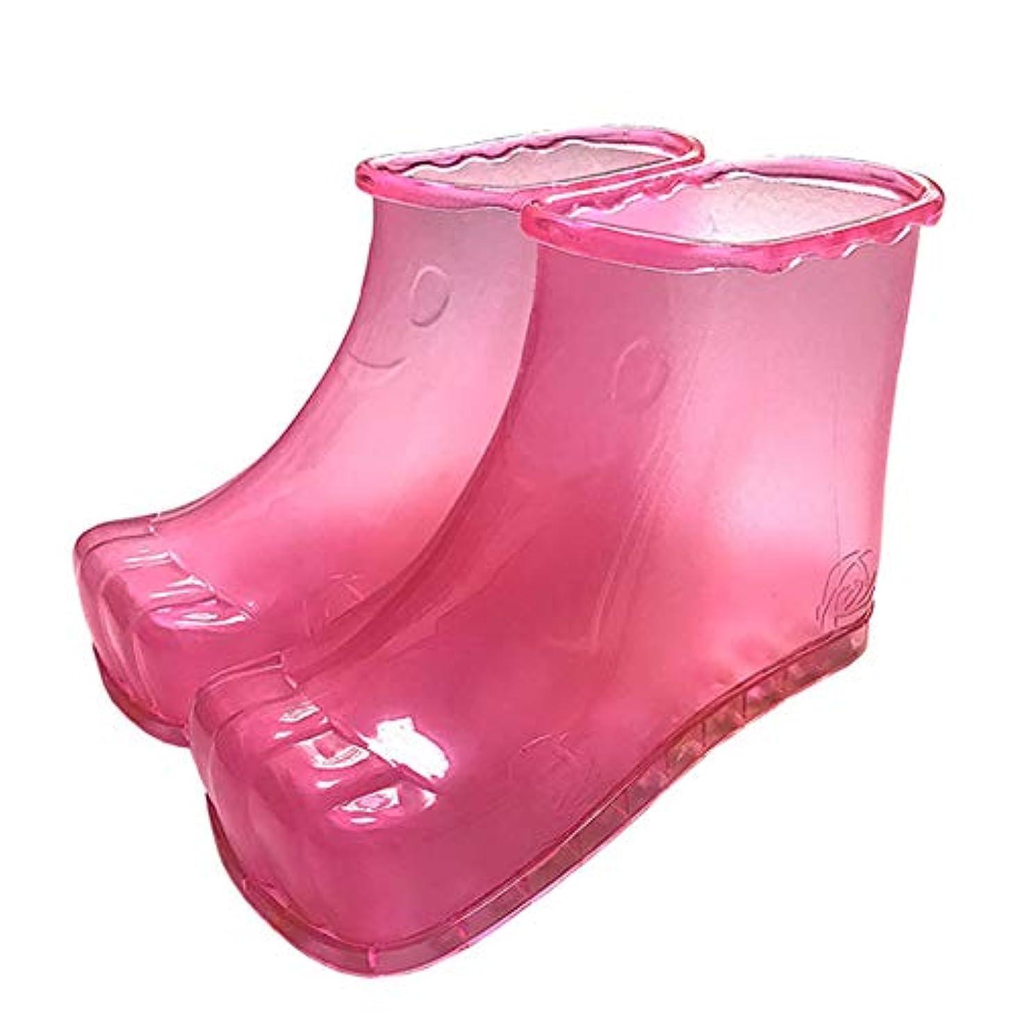 六分儀方法傑作BTFirst フットバスマッサージブーツスパホームリラクゼーションバケットブーツフットケアホットシューズ女性洗浄足ホームマッサージプラスチックフットバスフットバスシューズ足入浴足アーティファクト 実用的で丈夫