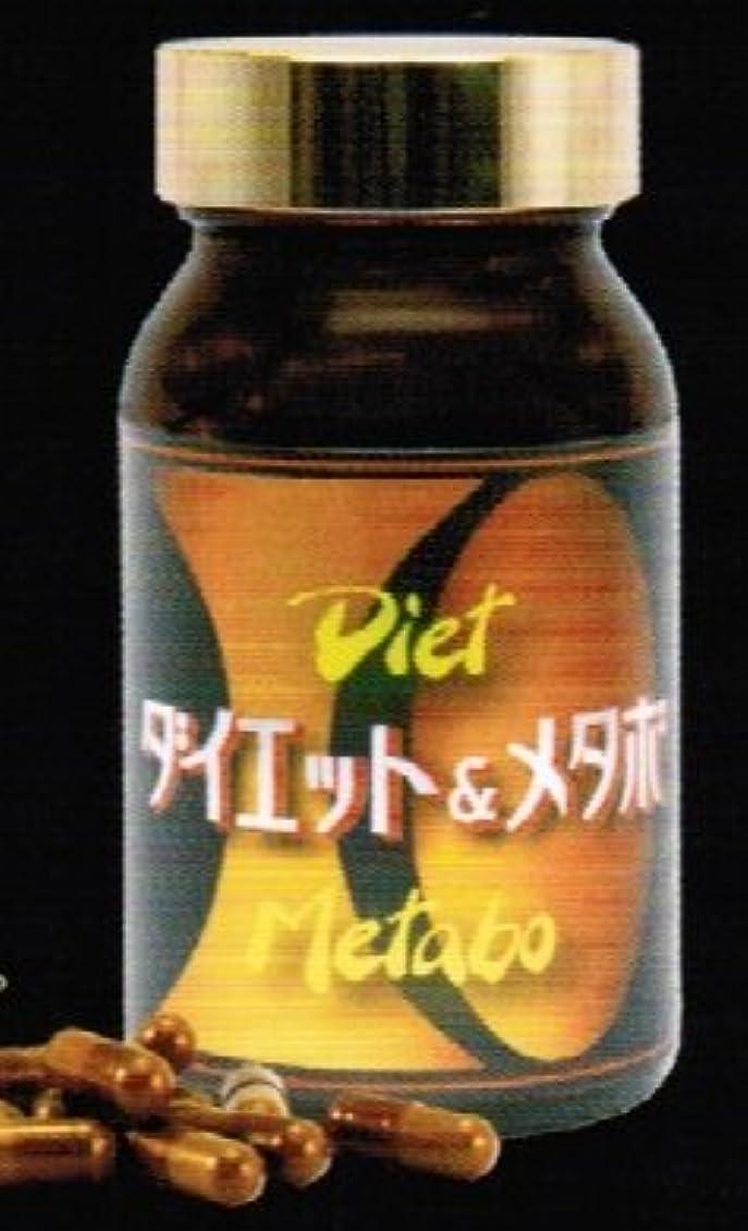 王子砂漠コンドーム「ダイエット&メタボ」110カプセル まとめて3箱