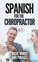 Spanish for the Chiropractor: Basic Words and Phrases [並行輸入品]