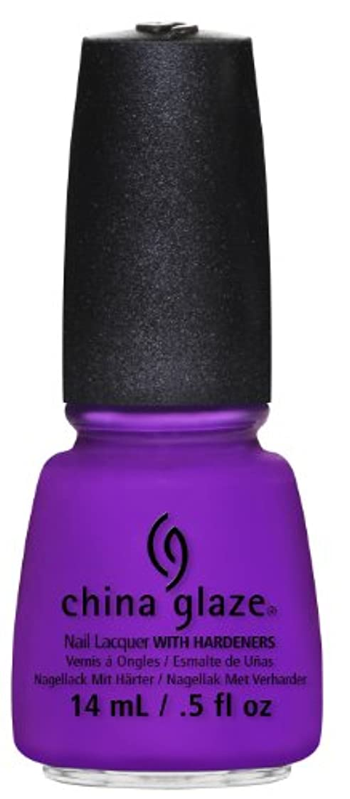 大学純度ドックCHINA GLAZE Nail Lacquer Sunsational Are You Jelly? (並行輸入品)