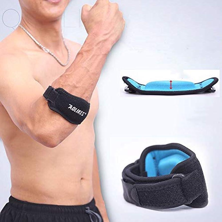 スペインキロメートル刻むchuangyibo エルボーサポーター 予防 可調整 肘サポート 保護用 左右兼用 男女兼用【テニス バスケットボールバドミントン野球対応】