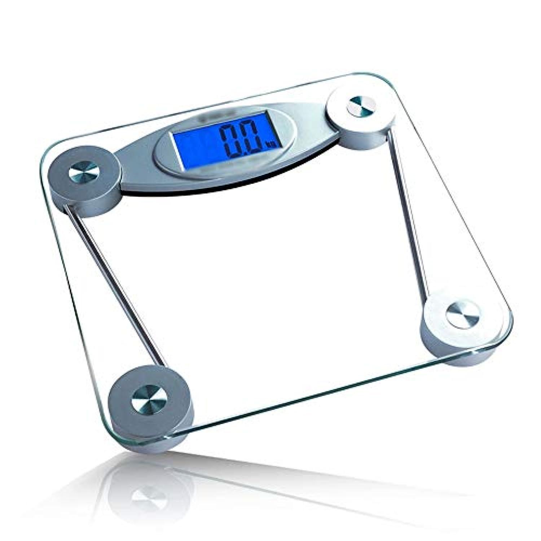 XF 体重計?体脂肪計 体重計 - 大画面暗視バックライト高精度デジタルバスルームスケール8 mm高強度強化ガラスベアリング表面とペダリング技術180 kg 測定器