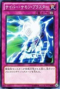 遊戯王カード 【サイバー・サモン・ブラスター】 DE01-JP040-N ≪デュエリストエディション1≫