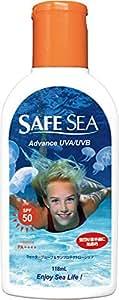 SAFE SEA 日焼け止め クラゲ予防ローション アドバンス UVA UVB SPF50 118ml