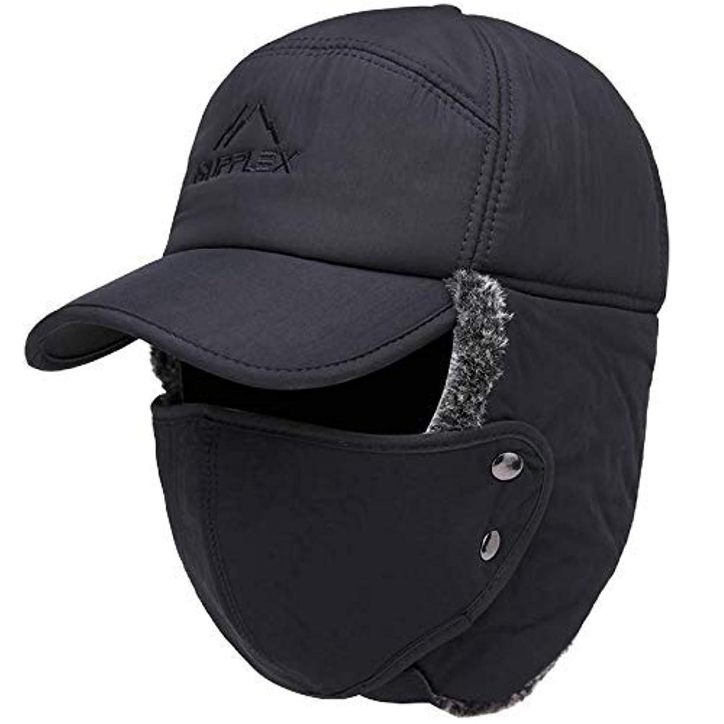 出会いマラドロイト対話Wild Scene (ワイルドシーン) 防寒帽子 耳あて フェイスマスク 付き メンズ フリーサイズ 釣り 登山 アウトドア に最適