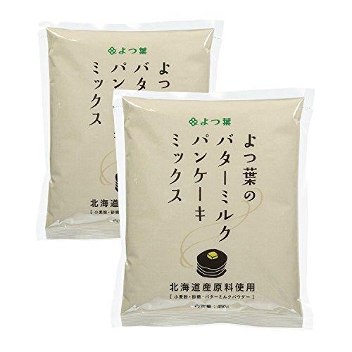 よつ葉 バターミルク パンケーキミックス 450g×2袋 送料無料