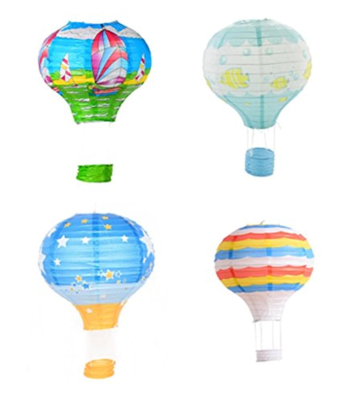 tokimeki19 お 盆 ちょうちん 飾り 用 紙 提灯 ライト 祭り 熱気球型 (直径40cmx高さ50cm G)