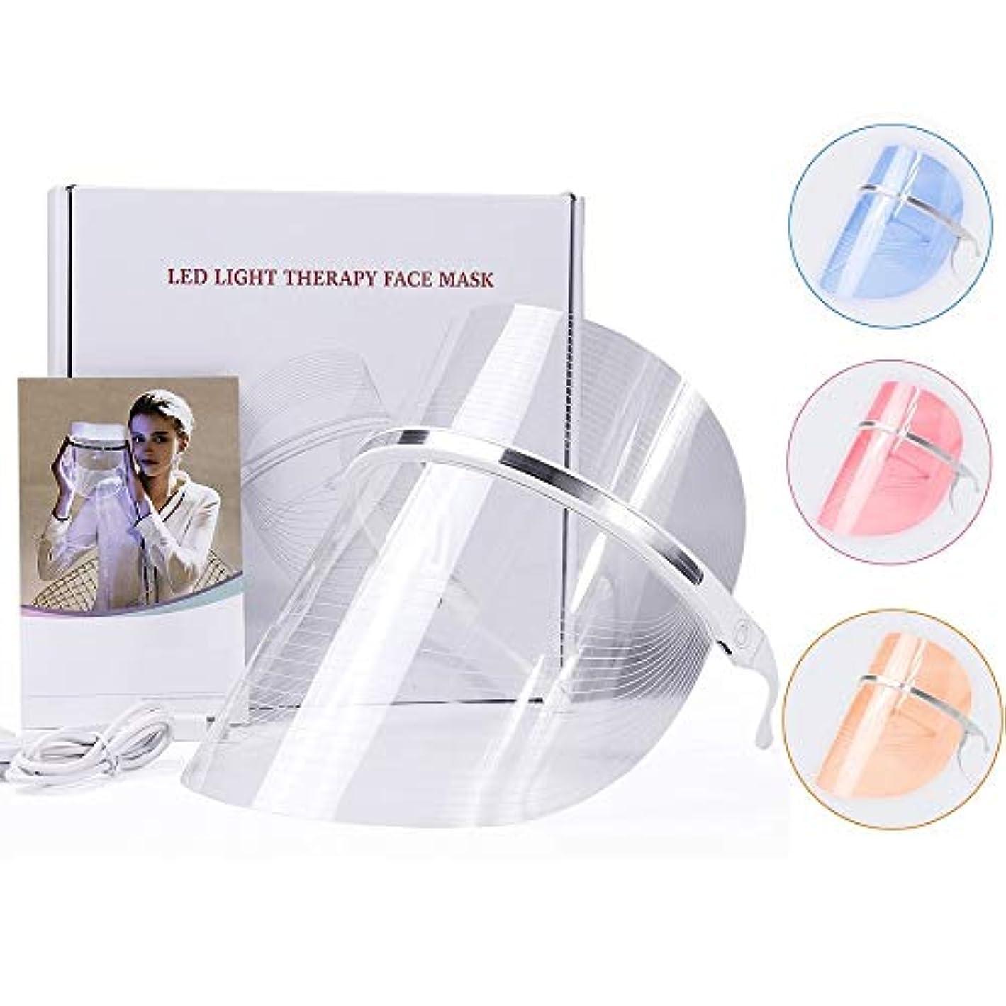 中断打倒抵抗するFacial Mask LED Light 3 Colors Women Beauty Face Care Mask USB Rechargeable Therapy Light Photon Whitening Firming...