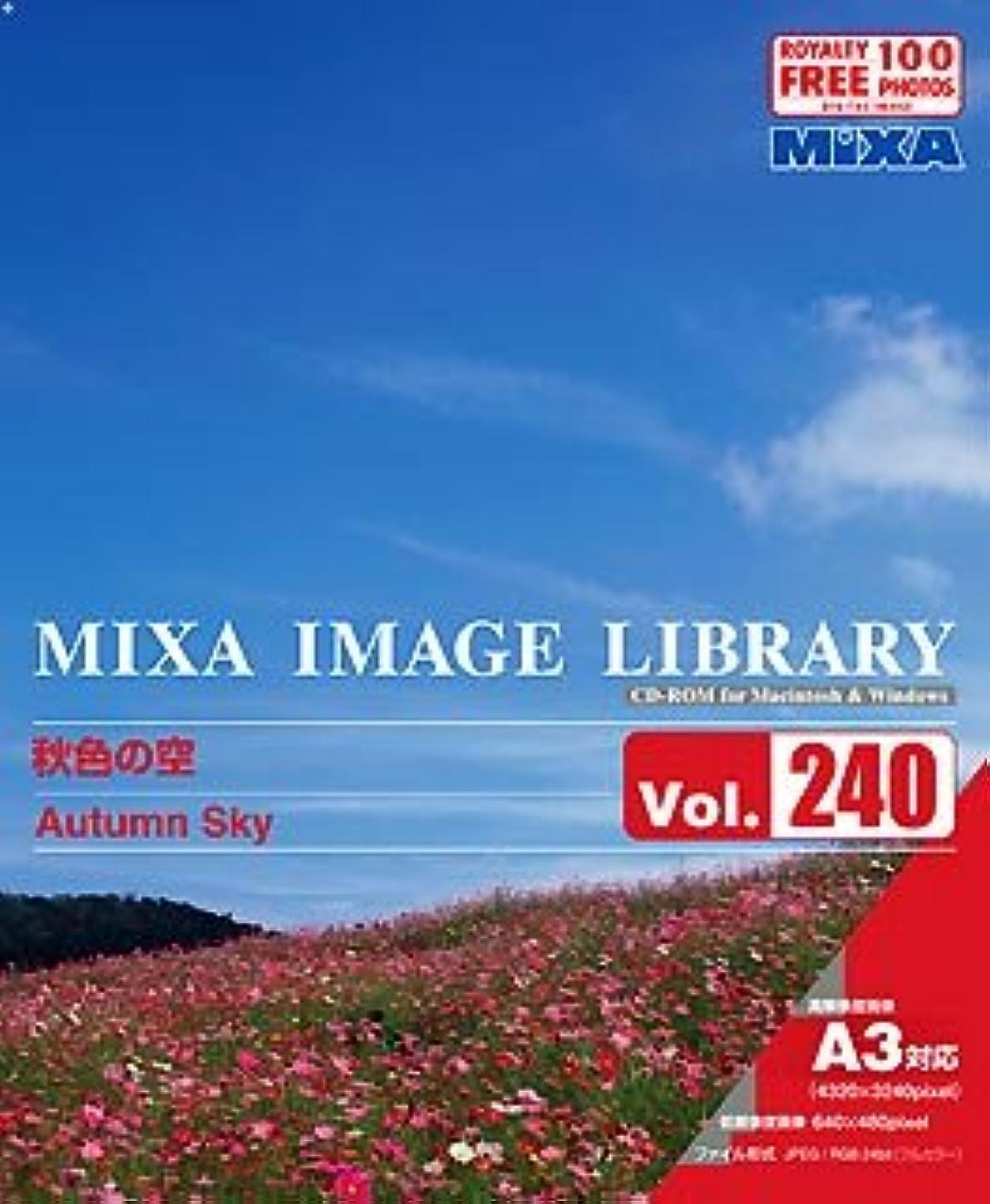 ランタン恐怖雄弁MIXA Image Library Vol.240 秋色の空