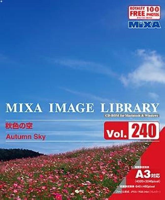 逃げるドットテロリストMIXA Image Library Vol.240 秋色の空