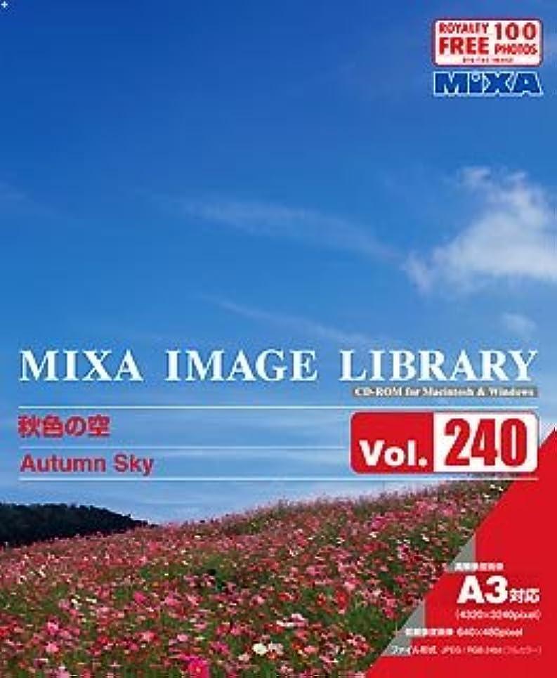 学んだケーキ規範MIXA Image Library Vol.240 秋色の空