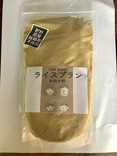肥料・農薬・除草剤不使用 自然のライスブラン 米ぬか粉 200g