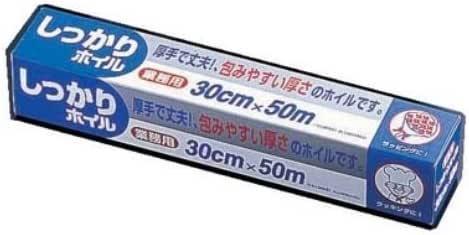 住軽アルミ箔 しっかりホイル(アルミホイル) 幅30cm×50m XAL5601