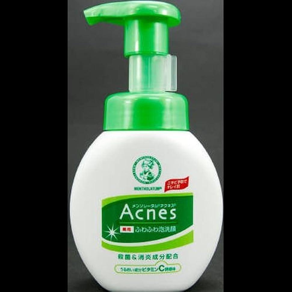 成長するステップ面【まとめ買い】アクネス 薬用ふわふわ泡洗顔 160mL ×2セット