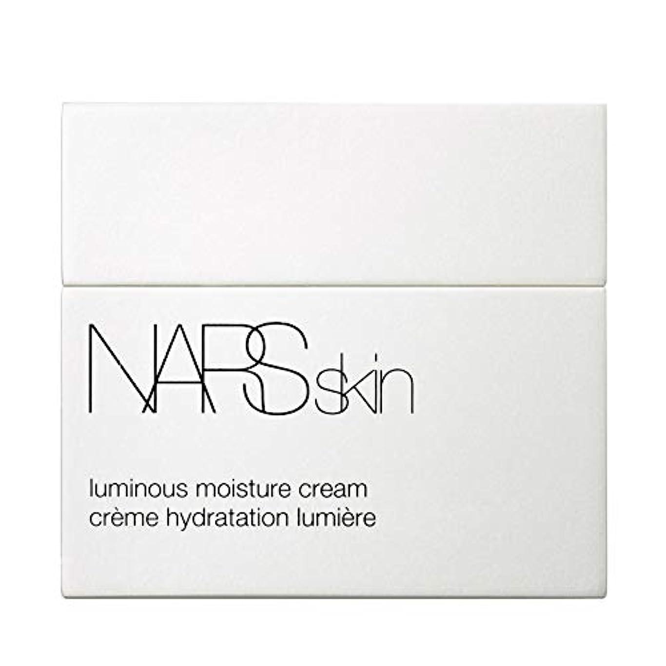 蛾火星裕福な[NARS] Narは発光水分クリーム - Nars Luminous Moisture Cream [並行輸入品]