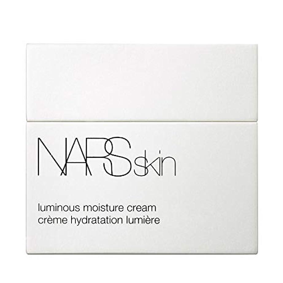 こねる熟達した副産物[NARS] Narは発光水分クリーム - Nars Luminous Moisture Cream [並行輸入品]