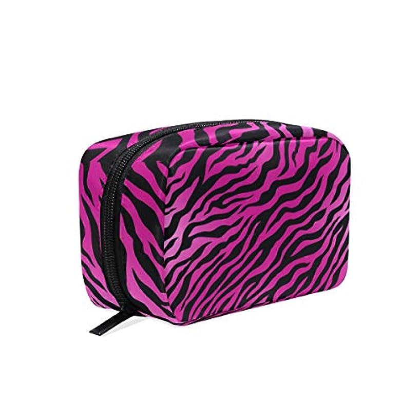後世貼り直す割り当てる(VAWA) メイクポーチ 大容量 可愛い ピンク ゼブラ柄 化粧ポーチ コンパクト 機能 おしゃれ 携帯用 コスメ収納 仕切り ミニポーチ バニティーケース 洗面道具