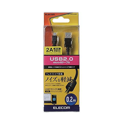 エレコム フェライトコア付2A対応microBケーブル U2C-AMBF2U02BK