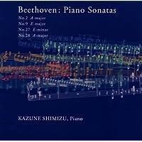 ベートーヴェン:ピアノ・ソナタ第2集
