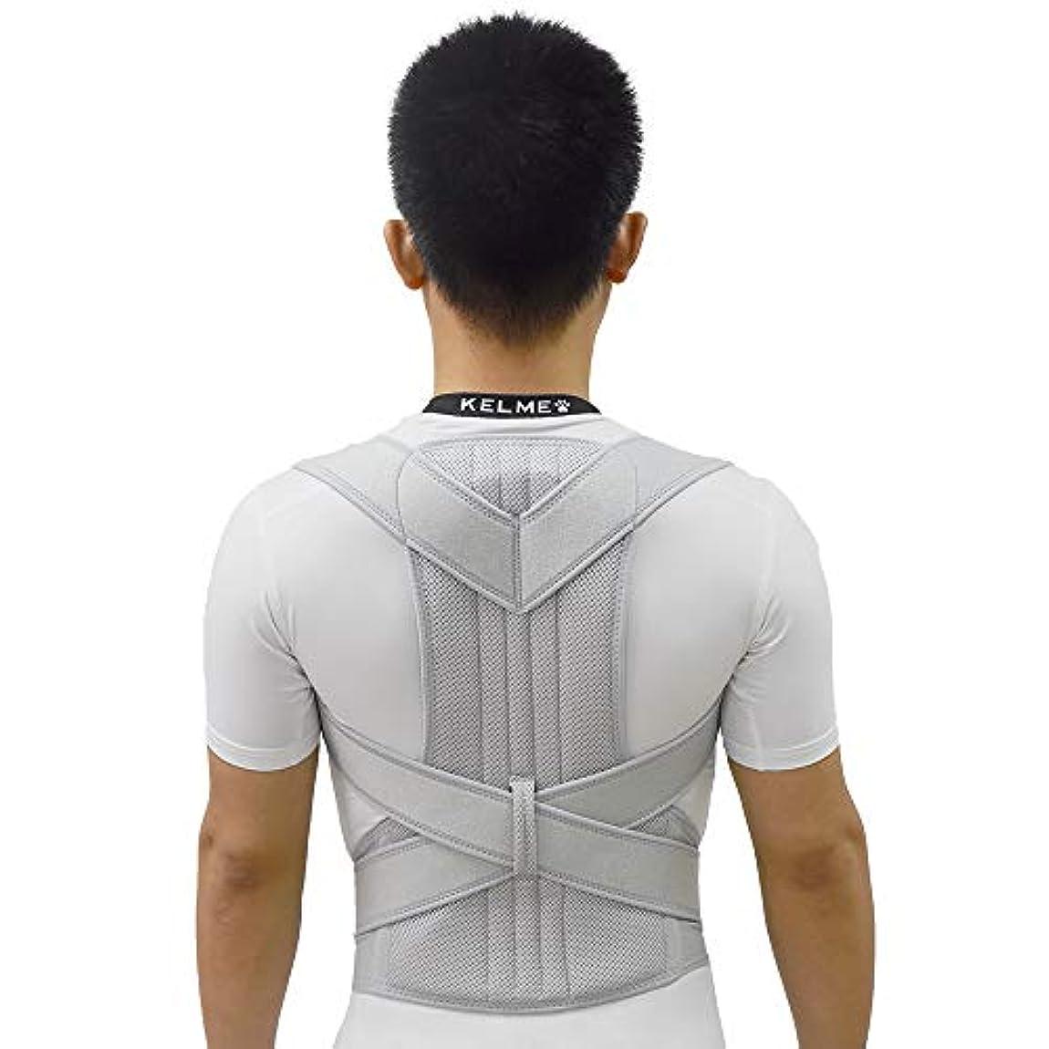 男性と女性のための姿勢矯正具、背骨と背中のサポート、痛みの軽減、調節可能で通気性のある背もたれの提供、姿勢の改善と背中のサポートの提供,M
