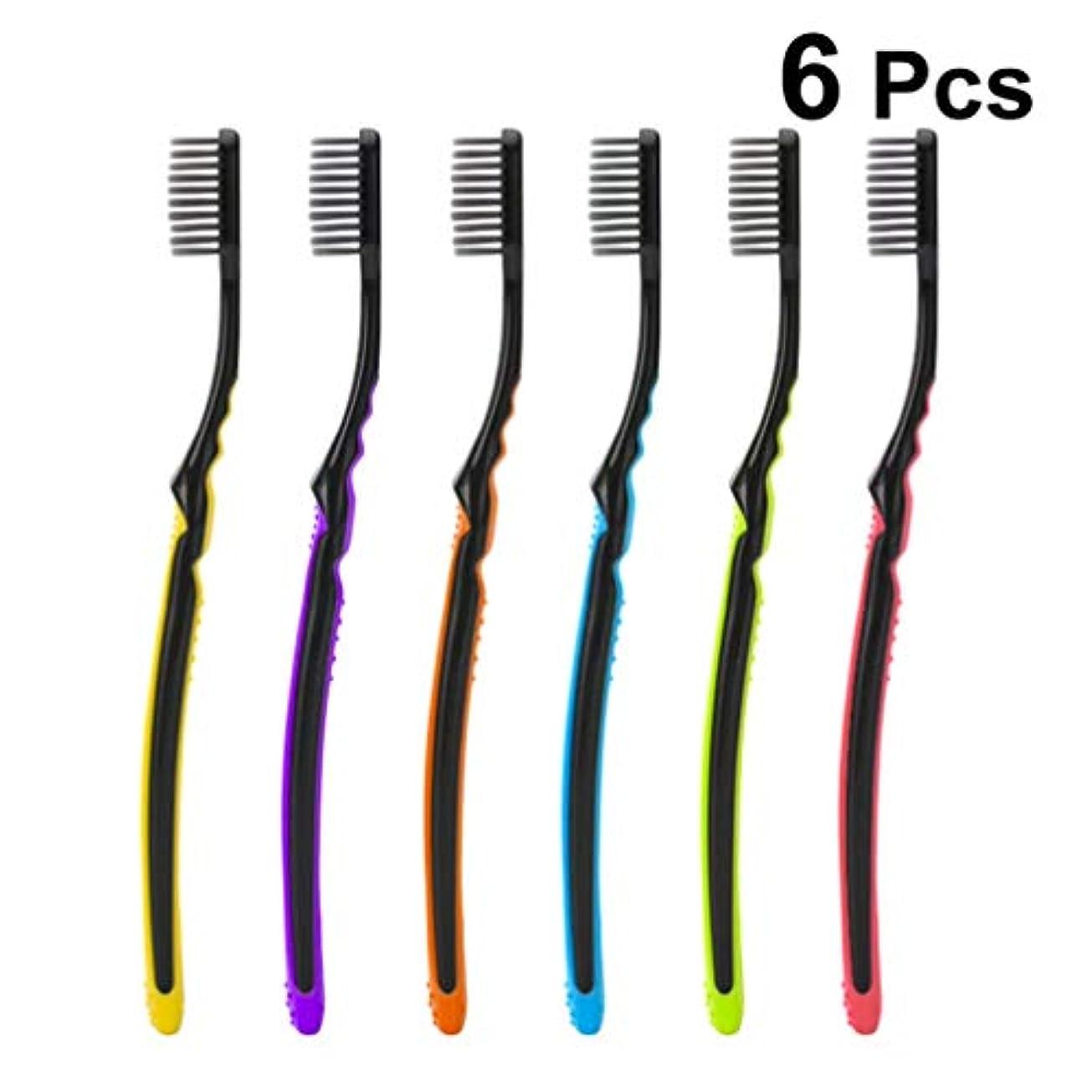 SUPVOX 6ピース手動歯ブラシソフト歯ブラシ大人の竹炭歯ブラシ家庭用旅行ホテル
