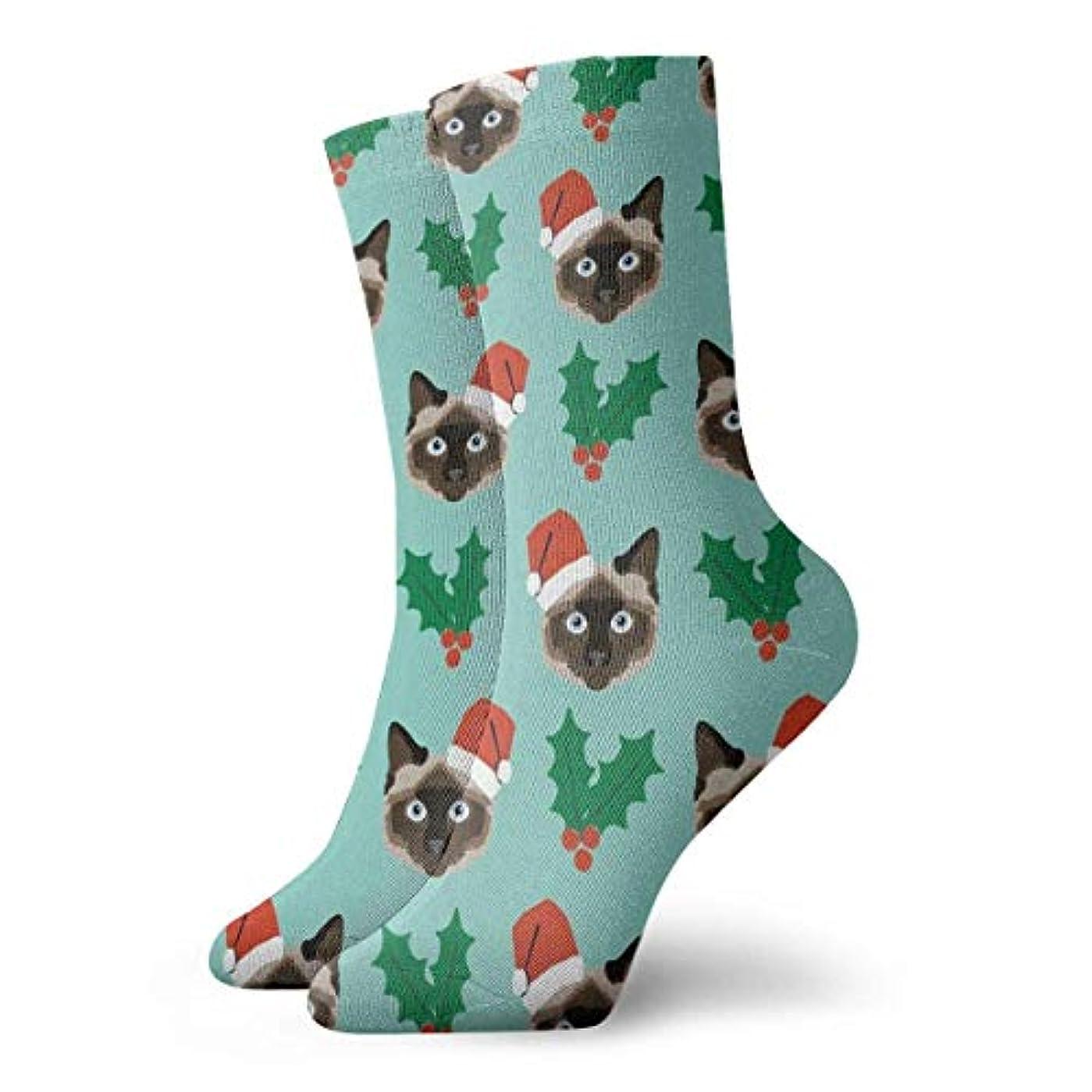 く着実に平均qrriyメンズシャムクリスマス猫ソフトストレッチクリスマス休日クールカジュアルドレスソックス、カジュアルクルースリッパソックス、デザイン