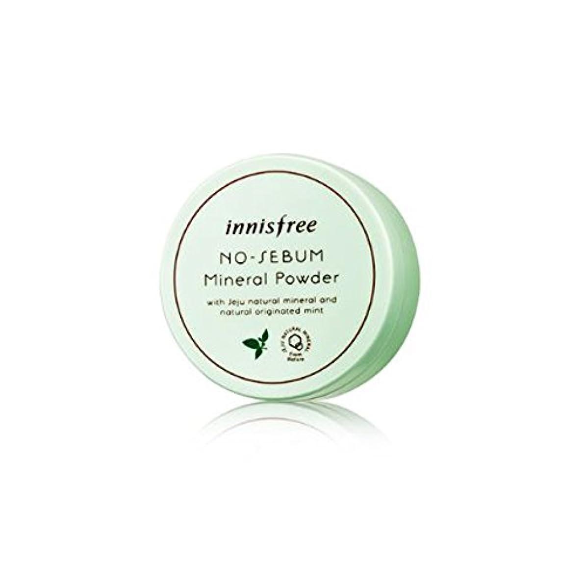 精度スタンド遺棄されたイニスフリー Innisfree ノーシーバム ミネラルパウダー(5g) Innisfree No sebum Mineral Powder(5g) [海外直送品]