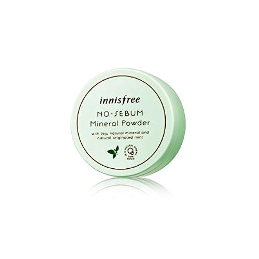 追い越す上陸連想イニスフリー Innisfree ノーシーバム ミネラルパウダー(5g) Innisfree No sebum Mineral Powder(5g) [海外直送品]
