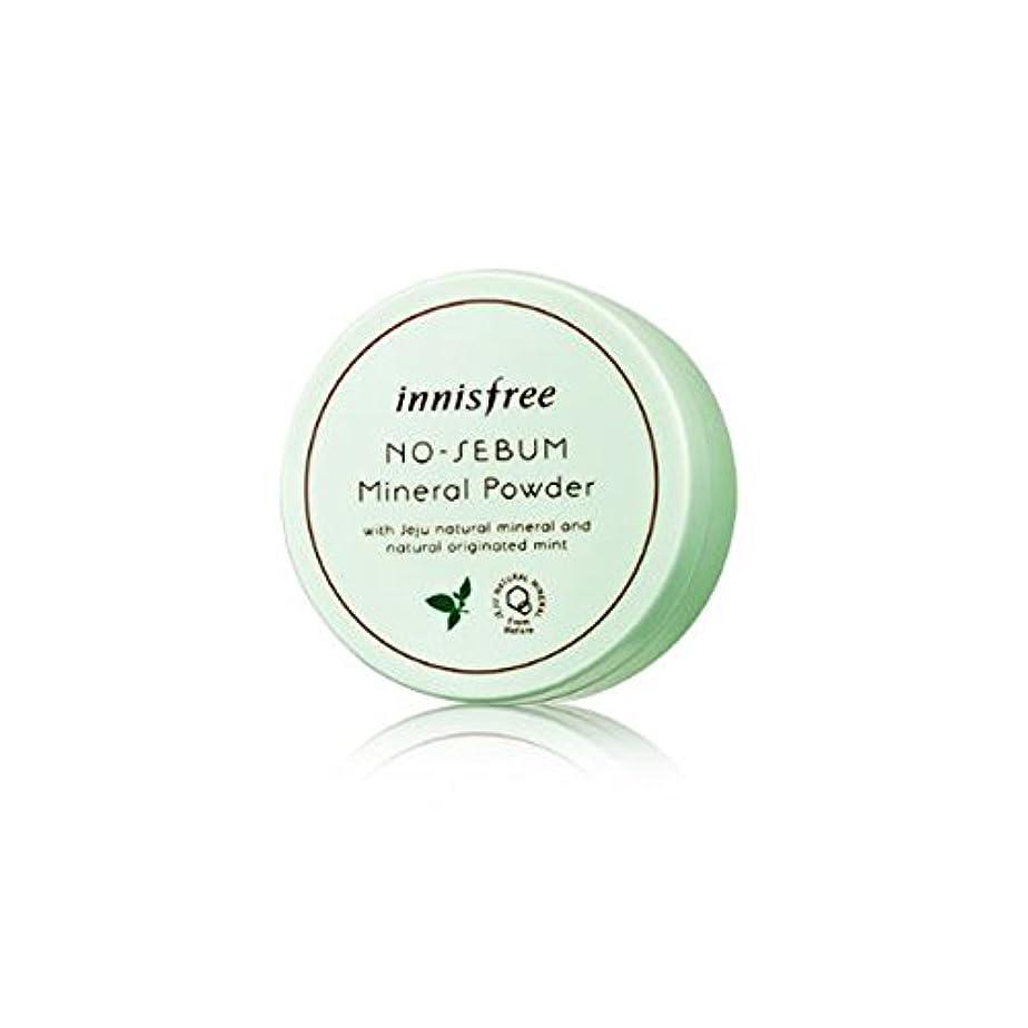 例望まない麺イニスフリー Innisfree ノーシーバム ミネラルパウダー(5g) Innisfree No sebum Mineral Powder(5g) [海外直送品]