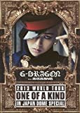 G-DRAGON 2013 WORLD TOUR ~ONE OF A KIND~ IN JAPAN DOME SPECIAL (2枚組Blu-ray Disc+2枚組CD) (初回生産限定盤)