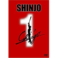 SHINJO [DVD]