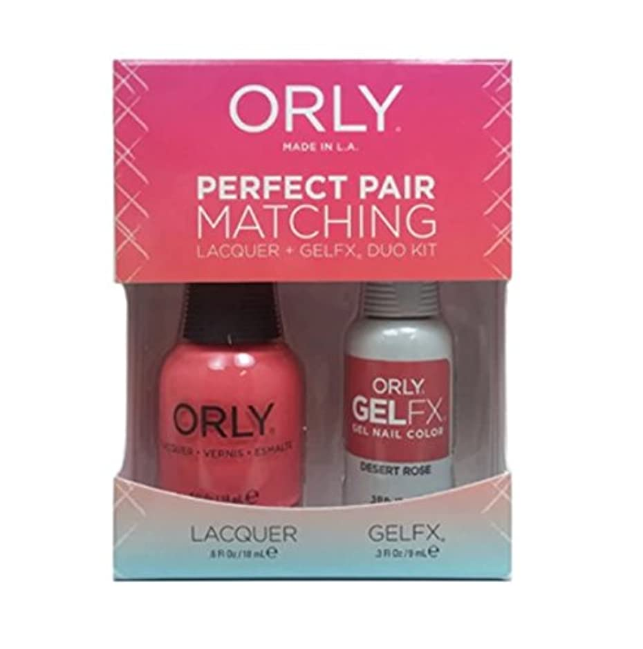 葉むしゃむしゃ果てしないOrly - Perfect Pair Matching Lacquer+Gel FX Kit - Desert Rose - 0.6 oz / 0.3 oz