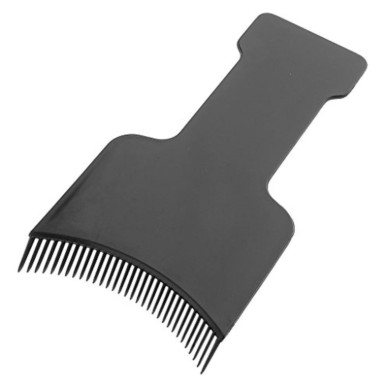 青ストライプアシスタント染色ティントプレート ヘアカラー ボード 美容 ヘア ツール 髪 保護 ブラック 実用 便利 全4サイズ - S