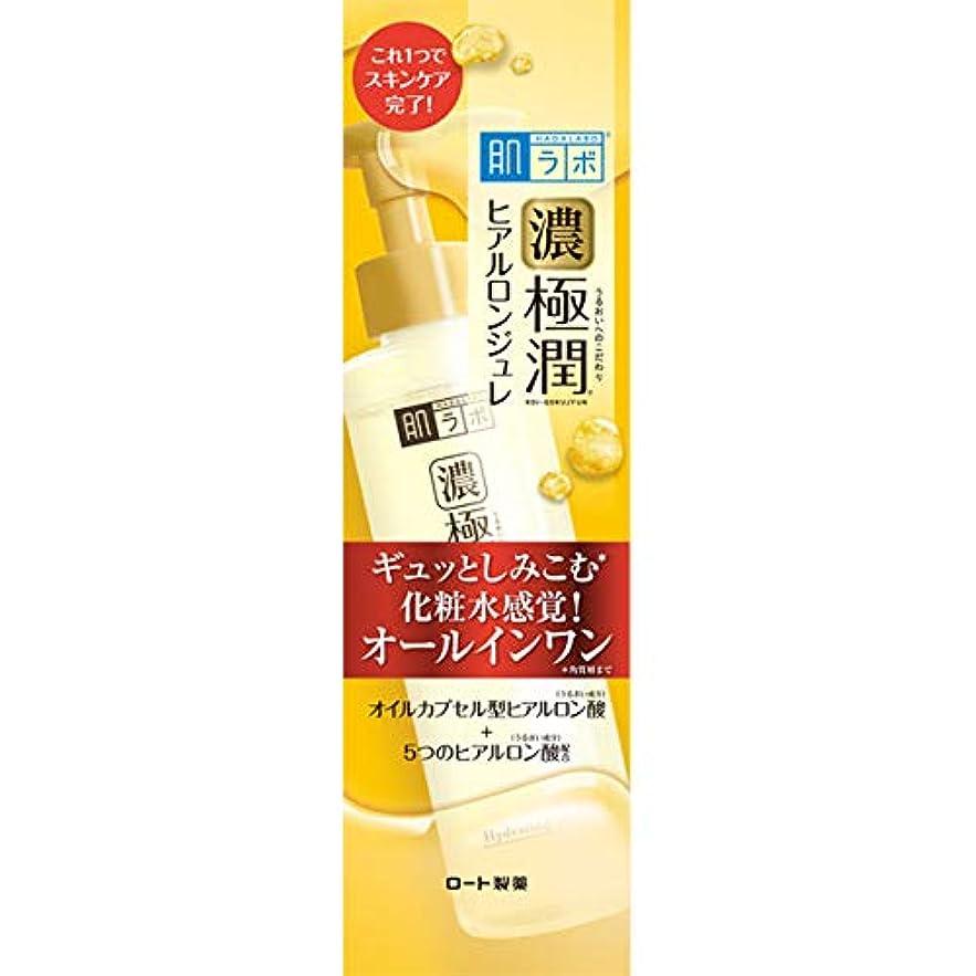 肌ラボ 極潤 ヒアルロンジュレ 美容液 無香料 180mL