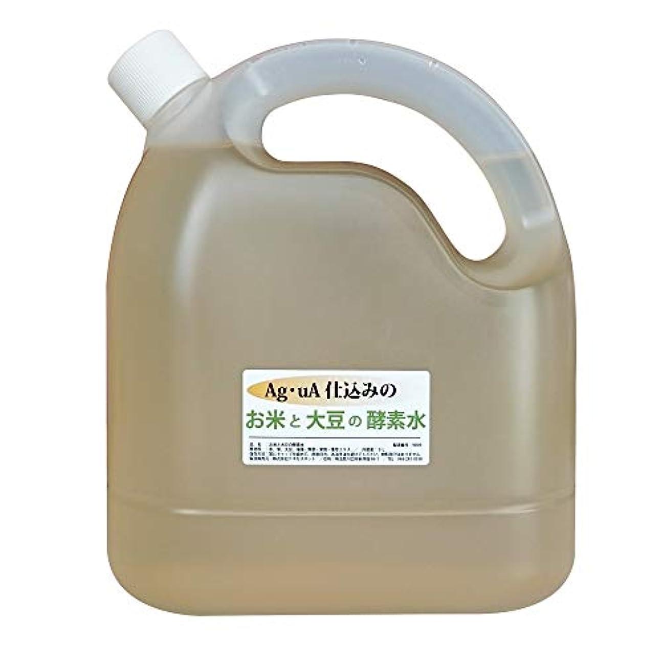 ハリケーン新しい意味はさみテネモス アグア仕込みのお米と大豆の酵素水 5リットル