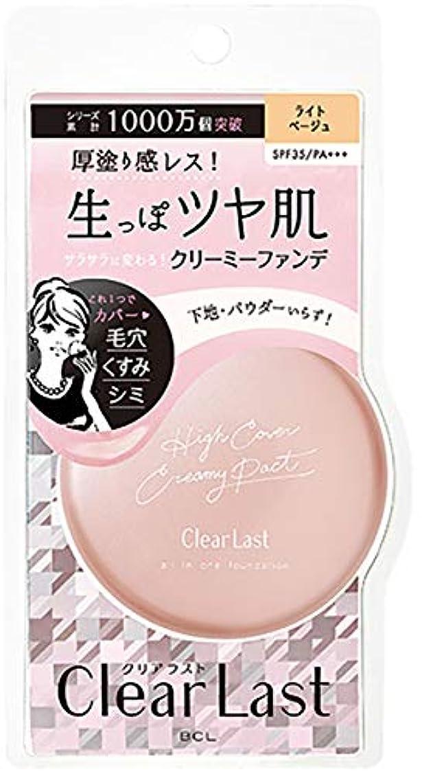 因子地味な香りクリアライト クリーミーパクト ライトベージュ 10g