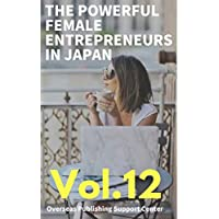 The Powerful Female Entrepreneurs in Japan (Top100 Book 12) (English Edition)