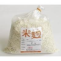 新潟県産コシヒカリ米使用 米麹 1kg