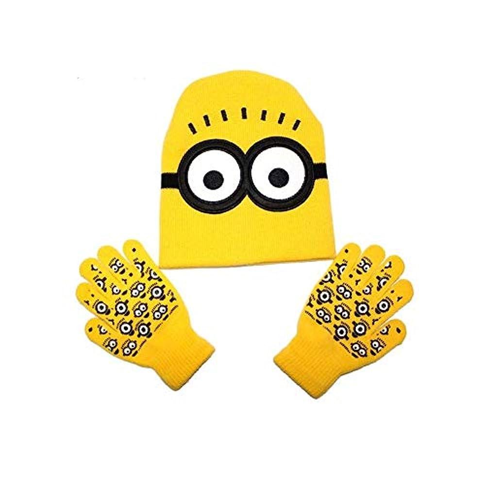守る焦がす疑い【viletto】アウトレット 訳あり ミニオンズ 風 コスプレ 子供 衣装 小物 イエロー(ニット帽+手袋)セット