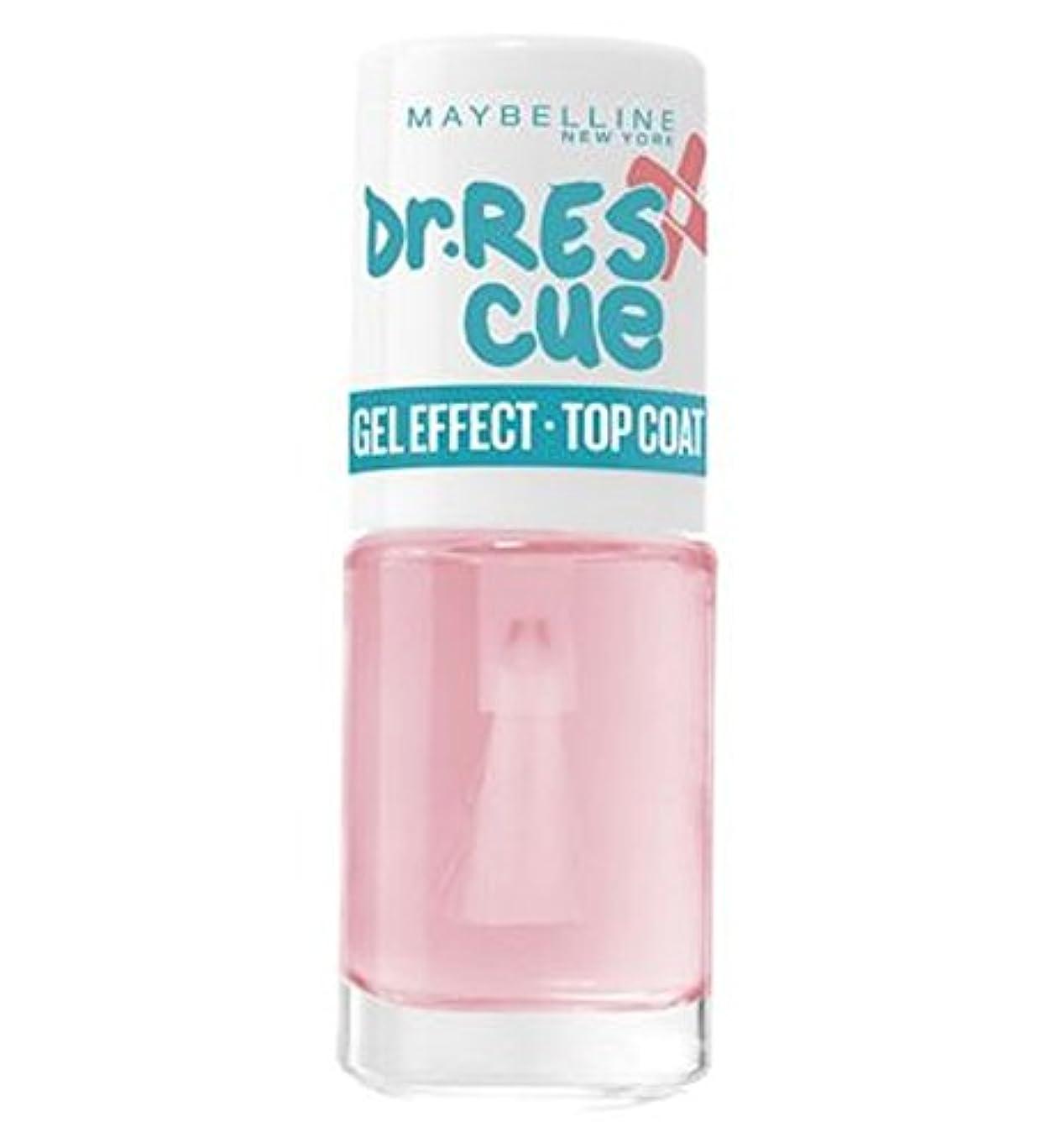 テーブルを設定する自動的に実行するメイベリンのDr救助ネイルケアジェルトップコート7ミリリットル (Maybelline) (x2) - Maybelline Dr Rescue Nail Care Gel Top Coat 7ml (Pack of 2...
